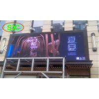 Buy cheap P8 Outdoor Custom Size Big Screen Outdoor Led Tv,smd outdoor led display from wholesalers