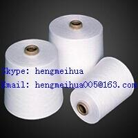 Buy cheap Bleaching Cotton Yarn Knitting Yarn 50s/2 from wholesalers