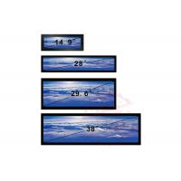 Buy cheap 38 Inch Stretched Lcd Display 16/4 1920x1080P FHD Ultra Wide Android Os 700 Nits Hdmi VGA product