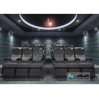Buy cheap Black 4D Cinema System With Pu Leather 4D Seats Size 2300 * 700 * 1340 from wholesalers