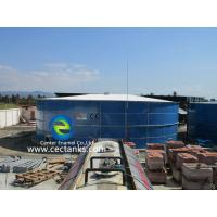 Buy cheap 0.25mm ~ 0.40mm Double Coating Liquid Gas Storage Tank From 20m³ To 20,000m³ from wholesalers