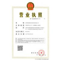 Buy cheap Agent registration company, agent registration, Shenzhen company agent registration service from wholesalers