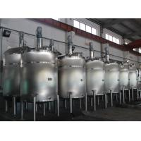 Buy cheap SUS304 316L Food and Beverage Mixer Vessel , 5TPH High Speed Mixing Tank product