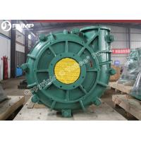 Buy cheap www.tobeepump.com Tobee® 4x3 inch ash slurry pumps from wholesalers