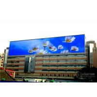 Buy cheap SMD P6 Fixed Waterproof LED Screen IP68 Outdoor LED Display Screen from wholesalers