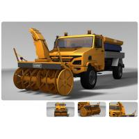 Buy cheap 750km Transport Semi Trailer Snow Sweeper Vehicle Telescopic Shock Absorber from wholesalers