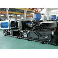 Buy cheap Servo Motor Hydraulic Pump Injection Moulding Machine For Caps 68 Tons from wholesalers