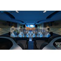 Buy cheap Luxurious Decoration 7D Cinema System product