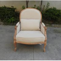 Buy cheap French chic style comfortable hotel room solid wood chair upholstery armchair from wholesalers