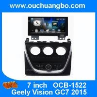Buy cheap Ouchuangbo multimedia gps navi radio For Geely Vision GC7 2015 with BT USB Mp3 OCB-1522 from wholesalers
