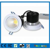 Buy cheap 6W round 180 degree dimmable led downlight 6000K from wholesalers