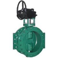 Buy cheap Butterfly Valve-- Double Eccentric B.V from wholesalers