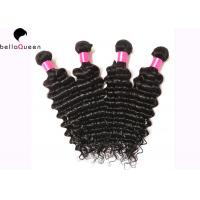 Buy cheap Natural Color Smooth 100% Brazilian Human Hair 95-105g With Full Cuticle product