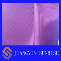 Buy cheap High Abrasion Polyester Waterproof Oxford Fabric / PVC Coated Oxford Fabric from wholesalers