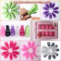 Buy cheap Reusable UV Gel Nail Polish Remover Wrap Plastic Soak Off Cleaner Clip 10 Pieces from wholesalers