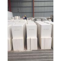 Buy cheap Fefractory blocks/AZS fused cast block for glass fusing kiln from wholesalers