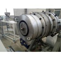 Buy cheap HDPE / LDPE Pipe Extrusion Machine For Irrigation , 2-3 Co-Extruding Die Pipe Extruder from wholesalers