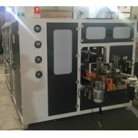 Buy cheap Facial Tissue Bundle Packing Machine High Speed Fully Automatic INVT Servo Motor from wholesalers