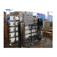 Buy cheap Industrial Reverse Osmosis water Purification plant with Ozone generator from wholesalers