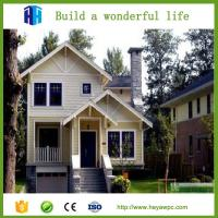 Buy cheap High end waterproof anti-slip wpc exterior wall cladding wood plastic composite board from wholesalers