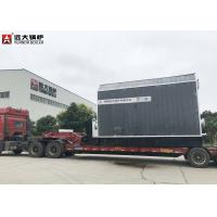 Buy cheap High Efficiency Wood Pellet Fired Boiler Rice Husk Fired For Cardboard Factory from wholesalers