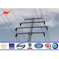 Buy cheap 69kv Galvanized Steel Pole , Electric Power Poles With SGS And BV Certificate from wholesalers