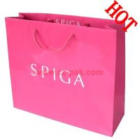 Buy cheap Copperplate paper bag (shopping bag) from wholesalers