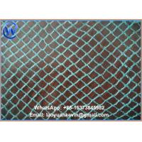 Bird Netting-Bird Barricade Protective Plant Netting