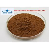 Buy cheap Botanical Red Ginseng Root Extract Light Milk Yellow Powder 90045-38-8 from wholesalers