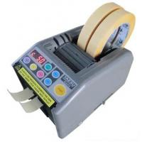 Buy cheap Zcut-9 Automatic Masking tape cutter machine from wholesalers