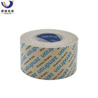 Buy cheap Water Active Warning Fiberglass Reinforced Security Brown Kraft Gummed Paper Tape from wholesalers