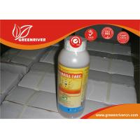Buy cheap CAS 52315-07-8 Cypermethrin Pest Control Insecticides for Lepidoptera from wholesalers
