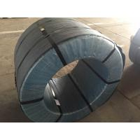 Buy cheap 12.5mm 12.7mm 15.24mm PC Steel Wire uncoated Seven Wire for Prestressed from wholesalers