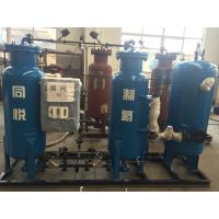 Buy cheap High Purity 99.99% Psa Nitrogen Plant With PLC Control System CE ISO from wholesalers