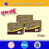 Buy cheap Qwok 10g halal goat meat flavour seasoning cube bouillon cube from wholesalers