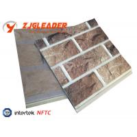 Buy cheap Enviornment-friendly Broken Stone Pattern exterior wall decorative panels from wholesalers