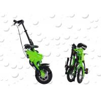 Buy cheap Luggage Pack Pedal Assist Bike 4 Color Optional Portable Green Folding Bike from wholesalers