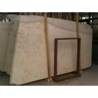 Buy cheap Marble Floor Tile from wholesalers