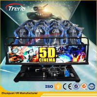 Buy cheap Children Entertainment Equipment Mobile 5D Cinema With Special Effects 220 V from wholesalers