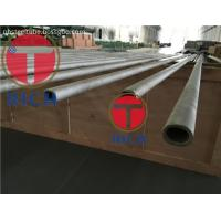 Buy cheap Elliptical Stainless Steel Welded Pipe Seamless Antiseptical Tp409 For Structure from wholesalers