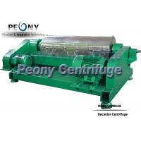 Buy cheap Waste Water Treatment Decanter Centrifuge With Filter Cake Delivery System from wholesalers