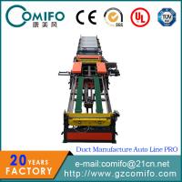 Buy cheap Duct Manufacture Auto Line Pro, duct machine, duct forming machine, Duct Production Line from wholesalers