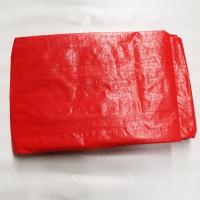 Buy cheap Virgin Material PE Tarpaulin Sheet / PP Weed Control Fabric For Agricultural Greenhouse from wholesalers