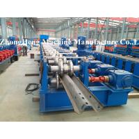 Buy cheap Profile guardrail Forming Machine , sheet forming machine gearbox transmission from wholesalers