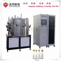 Buy cheap Tableware Pvd Gold Plating Machine ,  Cathodic Arc Titanium Coating Machine from wholesalers