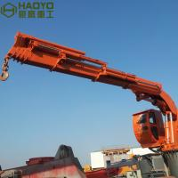 Buy cheap Foldable 6ton adjustable boom engine crane Marine Ship Deck Crane from wholesalers
