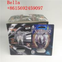 Buy cheap Custom 3D Blister Card Packaging Plastic Material For Sex Capsule / Pills from wholesalers