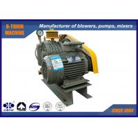Buy cheap Small Noise Rotary Air Blower , HC-301S industrial air blower from wholesalers