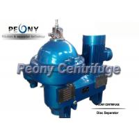 Buy cheap Simple Automatic Skid Mounted Disc Bowl Centrifuge For Marine Fuel Oil Purifying from wholesalers