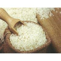 Buy cheap Cheapest Price Long Grain White Rice 5% Broken from wholesalers